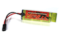 Sanyo 8.4v 600mah Battery (NiCd) - Small Mini Type