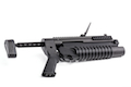 AABB Military Type Standalone Grenade Launcher (Short)�