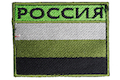 IRT Flagpatch Russia (Subdued)