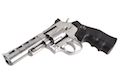 ASG Dan Wesson 4 inch Co2 Revolver - Silver <font color='red'>(Blowout Sale)</font>