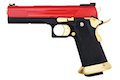 AW Custom HX11 Series Full Metal Gas Blowback Pistol - Gold / Red