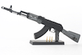 Blackcat Airsoft Mini Model Gun AK74