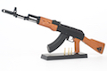 Blackcat Airsoft 1/3 Scale Mini Model Gun AK74 - Wooden