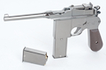 Blackcat Airsoft 1/2 Scale Mini Model Gun M1932