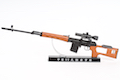 Blackcat Airsoft Mini Model Gun SVD (Scale 1:3)