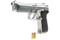 Blackcat Airsoft Min Model Gun M92F (Shell Ejection) - Silver