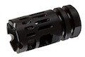 Crusader VG556 Flash Hider (Black) (by VFC)