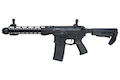 G&P Transformer Compact M4 Airsoft AEG with 12 inch QD Front Assembly Cutter Brake - Black
