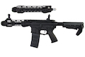 G&P Transformer Compact M4 Airsoft w/ QD Front Assembly (Version 12 inch and 8 inch Cutter Brake) - New marking