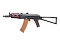 E&L Airsoft AKS74U Full Steel AEG