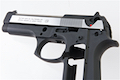 Guarder Aluminum Slide & Frame Kit for Tokyo Marui M92F/ M9 GBB Early Type New Version (Desert Storm) -Black/ Silver Side
