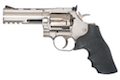 Gun Heaven ASG Dan Wesson 715 4 inch 6mm Co2 Revolver - Matt Black