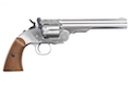 Gun Heaven 793 1877 MAJOR 3 6mm Co2 Revolver - Silver