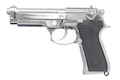 Gun Heaven (JP) M92 Full Metal Gas Pistol (6mm) - Silver