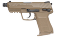Umarex HK45 Compact Tactical (Asia Edition)  - FDE (by VFC)<font color=yellow> (MIA Sale)</font>