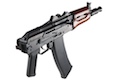 GHK AKS-74U GBB Rifle (2012 version)
