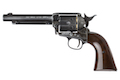 Umarex SAA .45 Co2 (GK Custom 6mm Version) Metal Revolver (Antique Black)