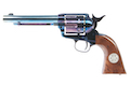 Umarex SAA .45 Co2 (GK Custom 6mm Version) Metal Revolver (Blue / Brown) (by WinGun)