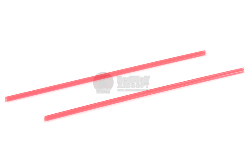 Guns Modify 2.0mm Fiber Optic for Gun Sight (Red) - 50mm*2