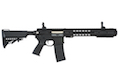 EMG Salient Arms Licensed GRY M4 SBR Airsoft AEG Training Rifle (by G&P)