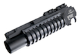 G&P LMT Type Quick Lock QD M203 Grenade Launcher (Short)<font color=yellow> (5G Sale)</font>