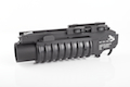 G&P Skull Frog Type Quick Lock QD M203 Grenade Launcher (XS) (Black)