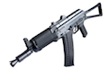 WE AK74 GBB (Open Bolt)