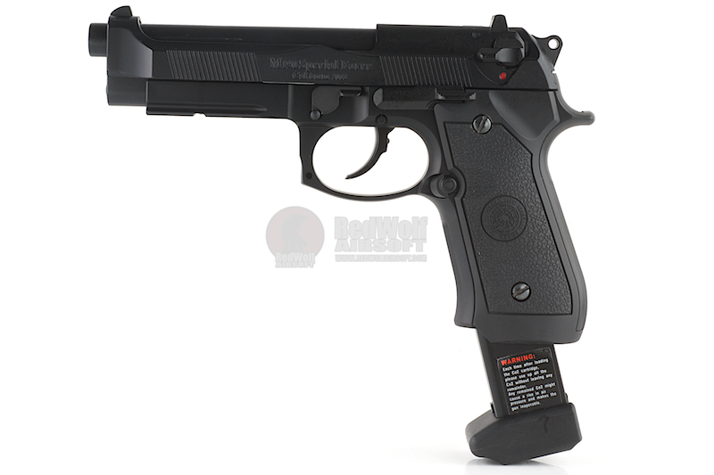 HFC M191 Special Force (CO2 Version)