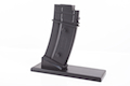 King Arms Display Stand for AEG - G36