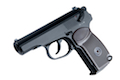 KWC Makarov PM Airsoft CO2 Non-Blowback Pistol