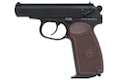 KWC Makarov PM CO2 Blowback 4.5mm Air Gun