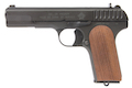 KSC Norinco Type 54 Early Clone Heavy Weight Gas Airsoft Pistol