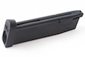 KWC Model 226-X5 CO2 Blowback 4.5mm Air Gun Magazine (KMB74AHN)