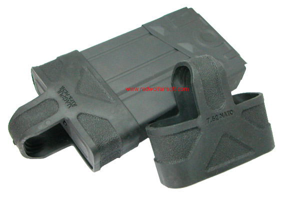 Magpul for G3 (Black)