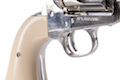 Marushin SAA .45 Peacemaker X-Cartridge 6mmBB (Nickel Silver)