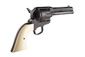 Marushin SAA .45 Peacemaker X-Cartridge Series (Heavyweight / Black)