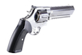 Marushin Unlimited Revolver Maxi X-Cartridge (Silver / ABS) 6mm BB