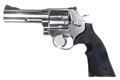 Marushin S&W M686 .357 Magnum Silver ABS (6mm BB)
