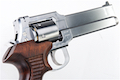 Marushin Mateba Revolver 6mm X-Cartridge Series Silver Wood Grip Version