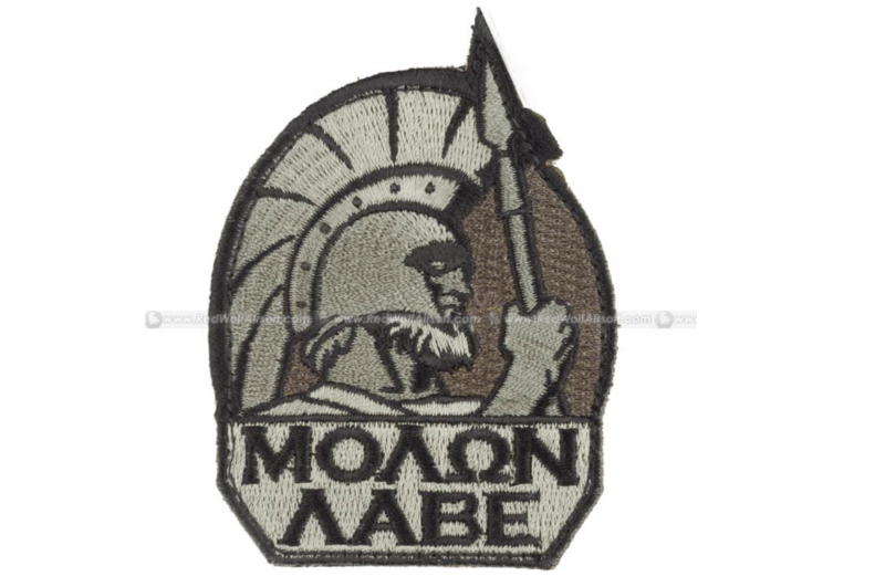 MSM Molon Labe Patch (ACUD)