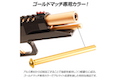 Nine Ball Recoil Spring Guide for Tokyo Marui Hi-Capa 5.1 Gold Match GBB Pistol