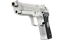 Papago Arms M92FS Inox Type Full Stainless Steel Silver Conversion Kit for Tokyo Marui M9A1 GBB