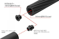 Laylax PSS Fluted Outer Barrel for VSR-10 Series (Twist Type) - Black