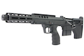 Silverback SRS A2/M2 Sport (16 inch Barrel) Licensed by Desert Tech - BK (Left Hand)