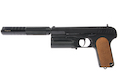 ShowGuns KPS (Kingsman Pistol Shotgun) with Silencer Version
