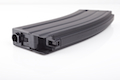 Tokyo Marui 82rds Magazine for Tokyo Marui HK416D (Compatible with SCAR-L & M4)
