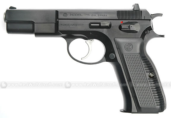 Tokyo Marui Spring CZ-75 (High Grade) <font color=red>(Clearance)</font>