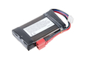 TMC 1300mAh 7.4V 20C Lipo Pack for PEQ15 Box