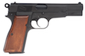 Tanaka Browning Hi-Power M1935 Vigilante (Heavy Weight)