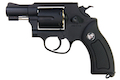 Gun Heaven (WinGun) 733 2inch 6mm Co2 Revolver (Black Grip) - BK